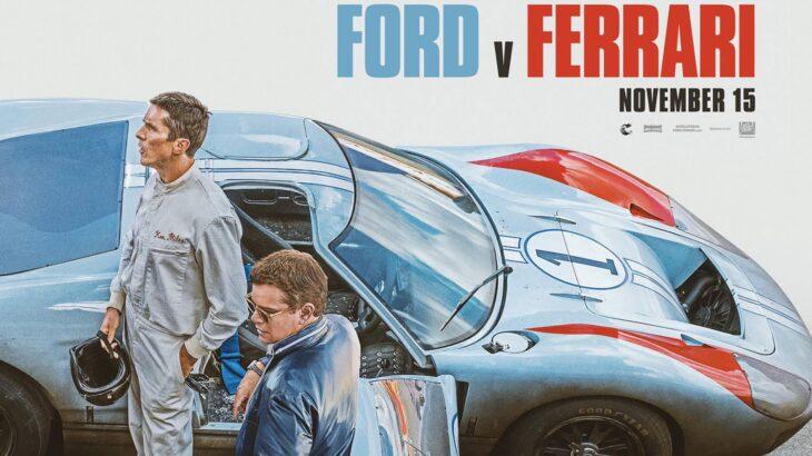 【映画とスーパーカー】フォードVSフェラーリ